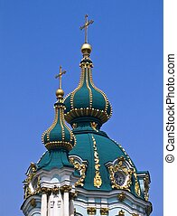 The St. Andrew Basilica in Kiev, Ucraine - Kiev, Ucraine