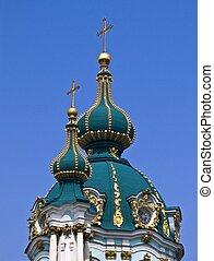 The St. Andrew Basilica in Kiev, Ucraine - Kiev, Ucraine
