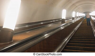 The steps of the escalator metro. Modern escalator...