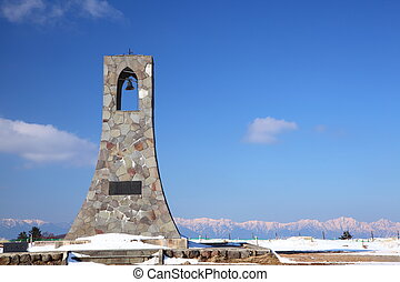 The Utsukushigahara plateau of winter in japan, Bell tower...