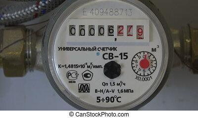 The water meter. 4K.