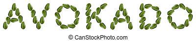 avokado, alphabet - The word avokado vitamin with fruit ...