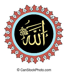 The word of Allah - Islamic wall decoration of the word of...