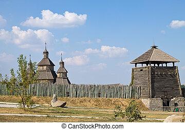 the Zaporozhian Sich on the island of Khortytsya, Ukraine....