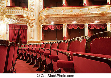 Theatrical armchairs. An interior of opera theatre. Odessa,...