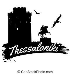 Thessaloniki poster - Thessaloniki in vitage style poster,...