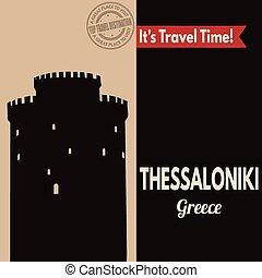 Thessaloniki, retro touristic poster