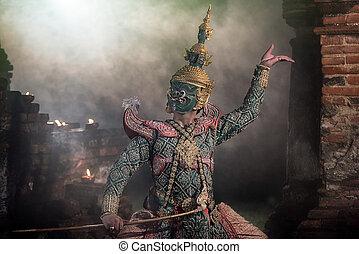 (thotsakan), 嚴格地,  khon, 跳舞