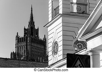Three times in Moscow city landscape