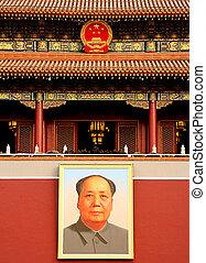 Tiananmen Gate, Tiananmen square, Beijing, China