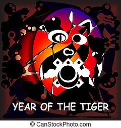 tiger, 年