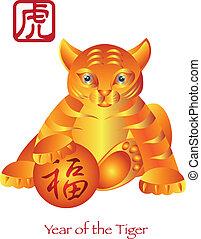 tiger, 新しい, 黄道帯, 中国語, 年