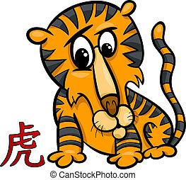 tiger, 黄道帯, 星占い, 中国語, 印