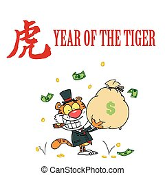 Tiger Holding Up A Bag Of Money