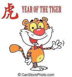 tiger, saudação, waving