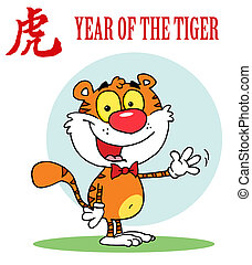 tiger, waving, saudação