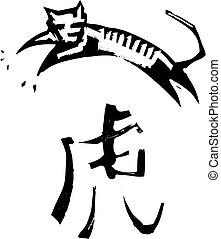 tigre, sign-, primitif, zodiaque, chinois