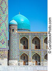 Tilya-Kori Madrasah, Registan, Samarkand