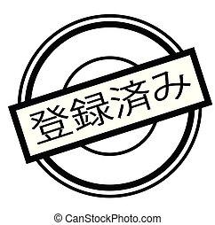 timbre, enregistré, japonaise