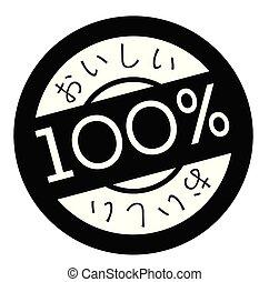 timbre, japonaise, délicieux