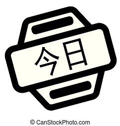 timbre, noir, aujourd'hui