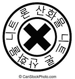 timbre, oxyde, nitreux, coréen