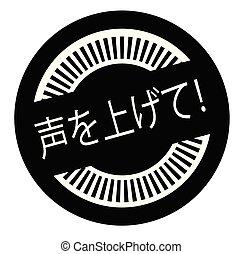 timbre, parler, japonaise, haut