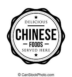 timbre, vendange, nourritures, délicieux, chinois