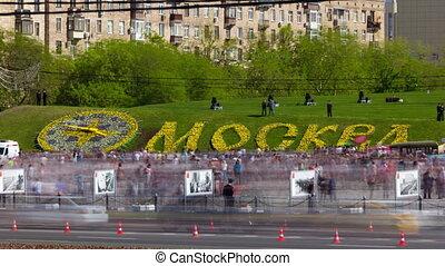 timelapse, colline, poklonnaya, moscow., fleurs, moskva, écrit, parc, cyrillic, victoire, moscou