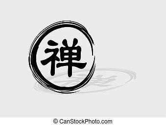 tinta, calligraphic, zen, símbolo, e, lançar, sombra,...