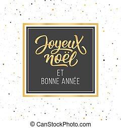 tipográfico, joyeux, bonne, noel, et, annee, tarjeta