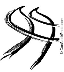Tire Track Road - Tire Tracks Print Texture. Off-road...