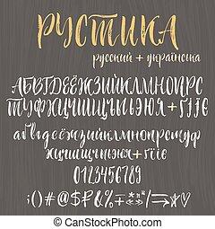 tiza, alfabeto, cyrillic