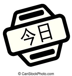 today black stamp in japanese language. Sign, label, sticker