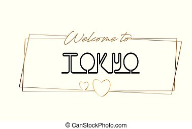 Tokyo Welcome to text Neon lettering typography. Word for logotype, badge, icon, postcard, logo, banner Vector Illustration.