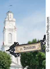 Vitebsk - Tolstoy street sign with City Hall on background ...