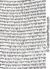 torah close up - torah sheet as a background