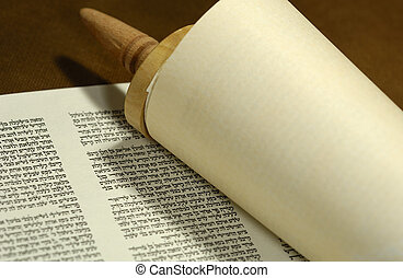 Torah Scroll - Jewish Related Item