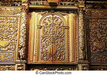 Torah Scrolls Cabinet.