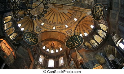 Famous Monument Hagia Sophia - Tourist Visiting Historic ...