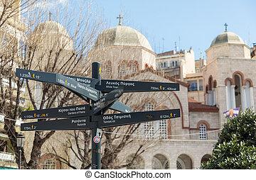 Touristic sighpost on Egnatis street in Thessaloniki -...