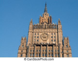 Tower of the Ministry of Foreign Affairs