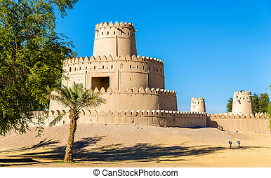 Towers of Al Jahili Fort in Al Ain, UAE