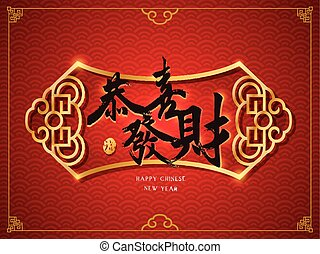 tradicional, desejando, prosperidade, chinês, tu, palavra