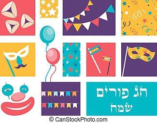 tradicional, feriado, vector, elementos, conjunto, purim, ...