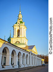 Trading Arcades in the city of Kostroma, Russia