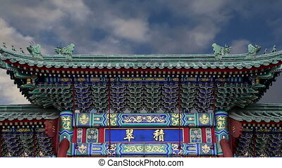 Chinese gate in Beihai Park - Traditional antique Chinese...