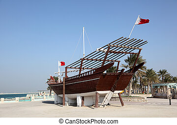 Traditional arabic wooden dhow in Bahrain