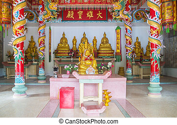 Traditional Buddhist church on Koh Phangan, Thailand. Guan in Chinese temple.
