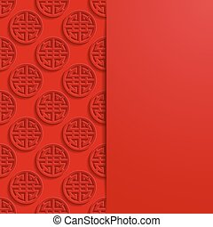 Traditional Chinese background.